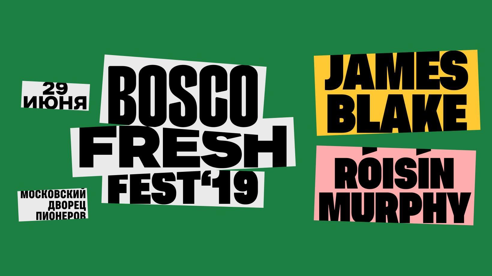 Bosco Fresh Fest