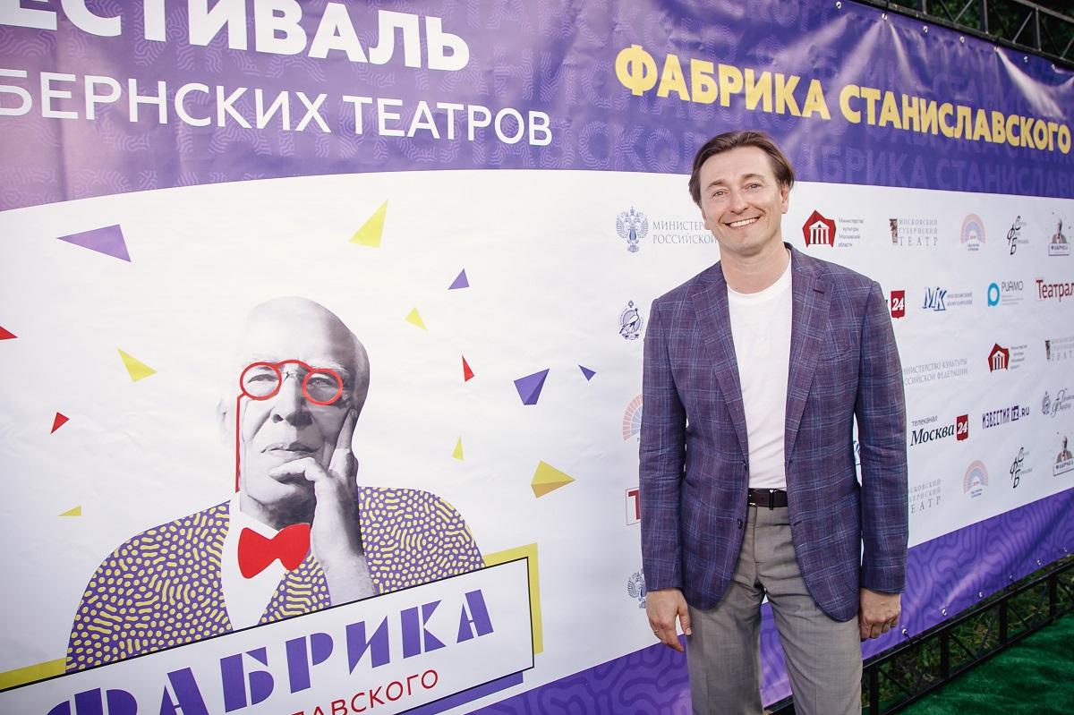 «Москва Станиславского»