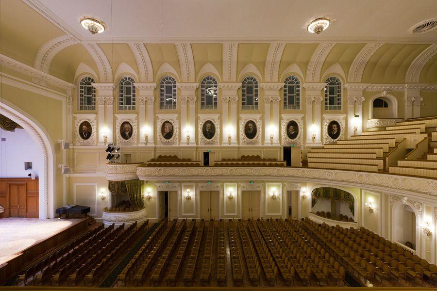 Большой зал консерватории