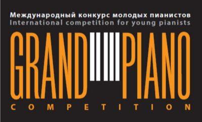 Grand Piano Competition