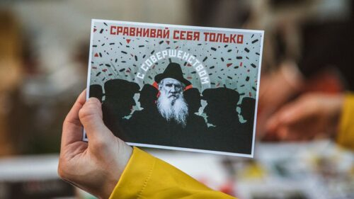 Фестиваль Толстой